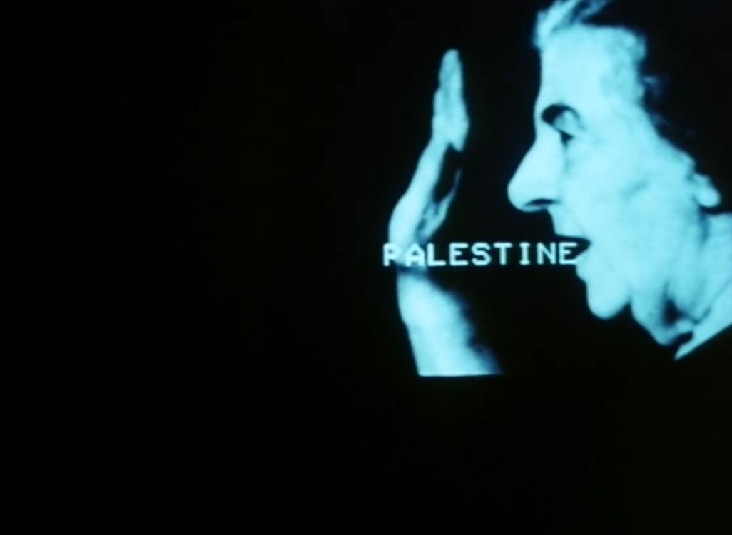 jlg-merely-meir-palestine.jpg